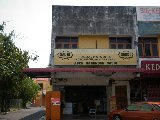 RUMAH KEDAI DUA TINGKAT  mahkamah-kedah