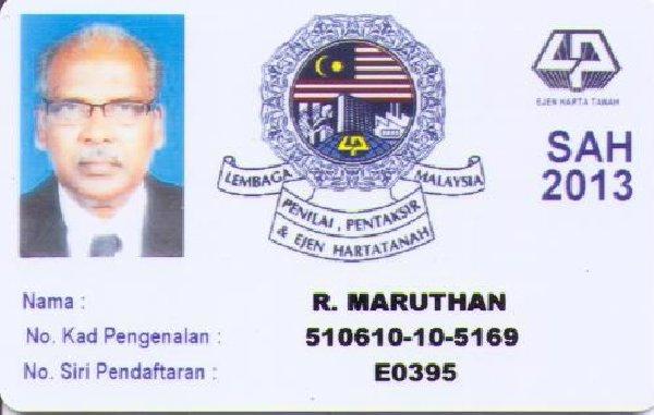 Teres 1 Tingkat, No.168, Lorong 5/1, Taman Sutera Jaya,, Sungai Petani,Kedah. Picture